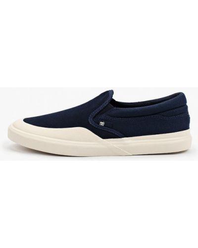 Слипоны - синие Dc Shoes