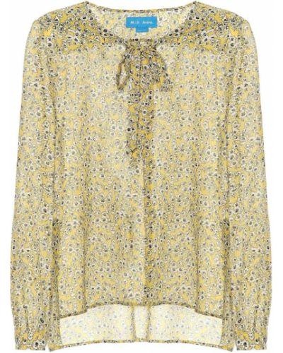Шелковая рубашка - желтая Mih Jeans