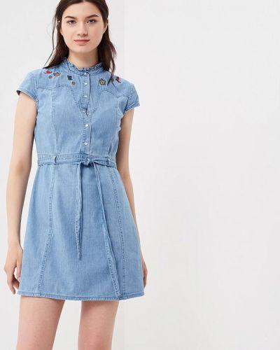 Голубое платье Naf Naf