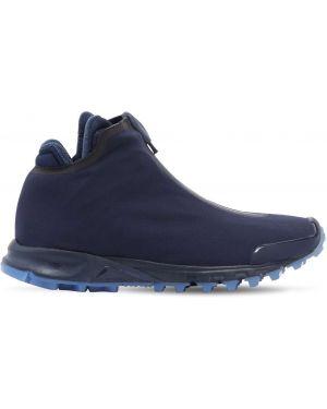 Sneakersy sznurowane z siateczką Reebok X Cottweiler