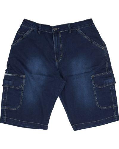 Хлопковые шорты - синие Dekons