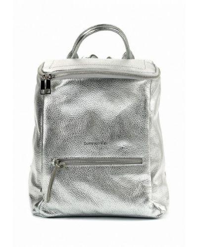Рюкзак городской серебряного цвета Dominico Rubi