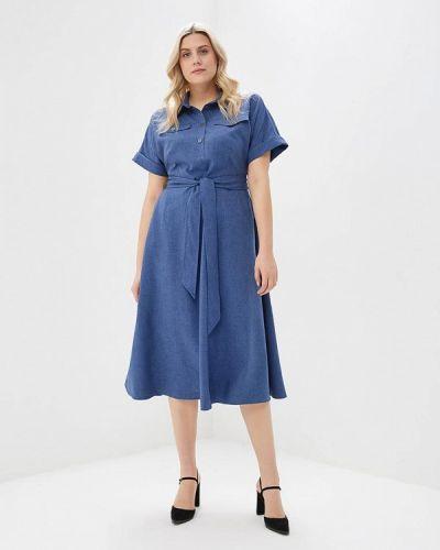 Платье - синее Lamiavita