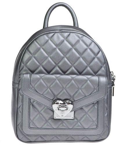 Рюкзак на молнии серебряный Love Moschino