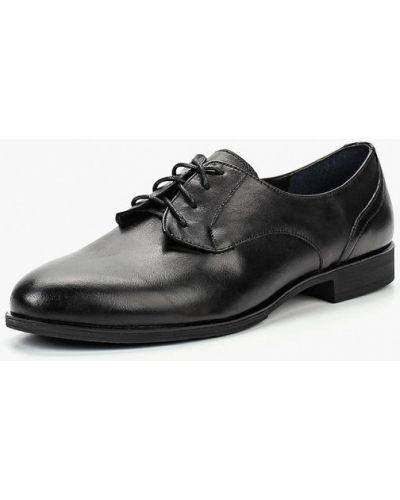 Кожаные ботинки низкие Shoiberg