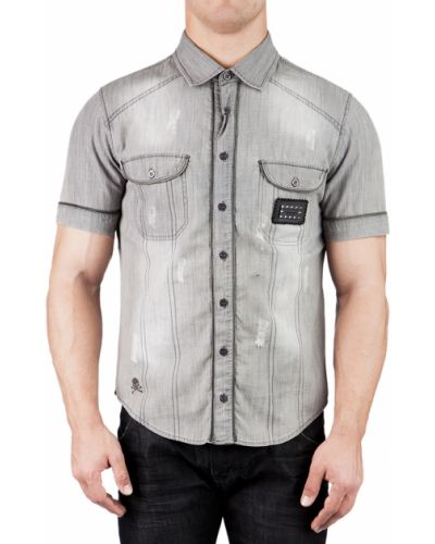 Серая рубашка хлопковая Philipp Plein