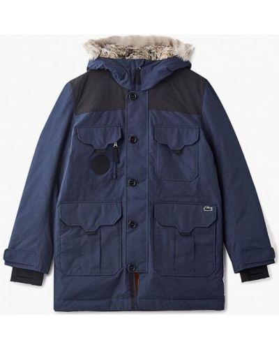 Мужские осенние куртки Lacoste (Лакост) - купить в интернет-магазине ... 536f1477389