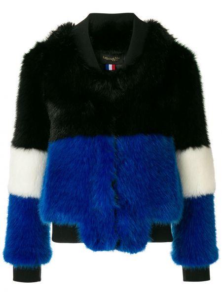 Синяя куртка La Seine & Moi