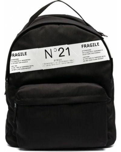 Черный кожаный рюкзак на молнии Nº21 Kids