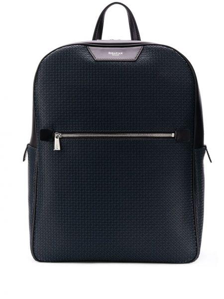 Кожаный рюкзак - синий Serapian