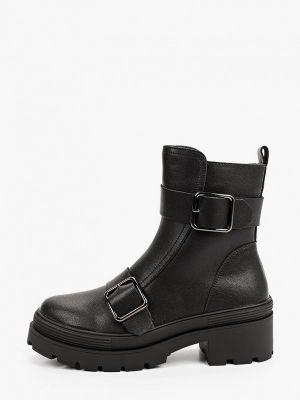 Черные ботинки осенние O-live Naturalle