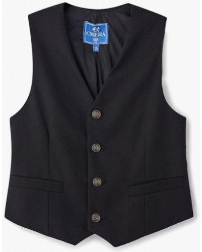 Пиджак черный смена