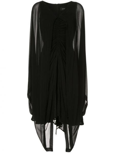 Асимметричное платье макси на молнии Kitx