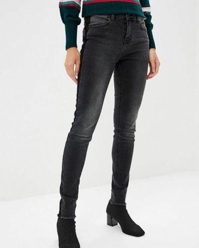 Черные джинсы-скинни B.young