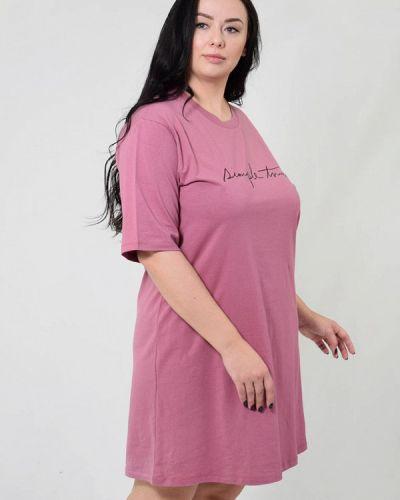 Домашнее розовое платье N.el.