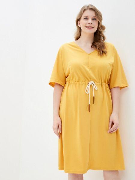Повседневное платье весеннее желтый Junarose