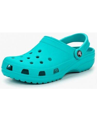 Бирюзовые сабо Crocs