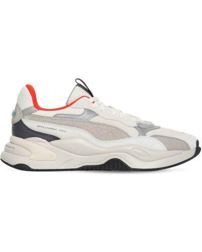Beżowe sneakersy skorzane sznurowane Puma Select