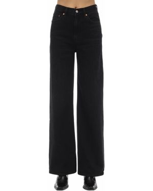 Широкие джинсы с завышенной талией - черные Levi's Red Tab