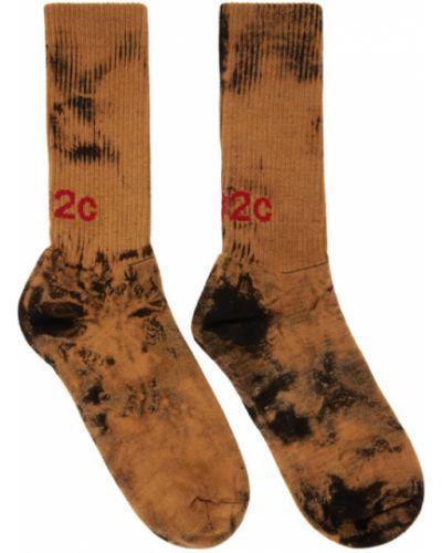 Bawełna bawełna czarny wysoki skarpety rozciągać 032c