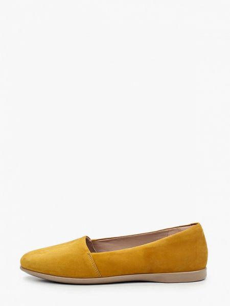 Кожаные желтые балетки Ecco