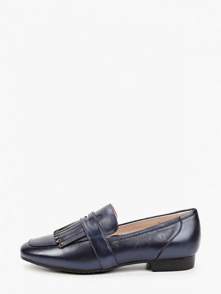 Кожаные туфли синий Pierre Cardin