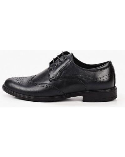 Кожаные синие туфли Thomas Munz