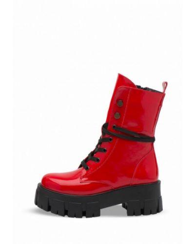 Кожаные ботинки - красные Bosser