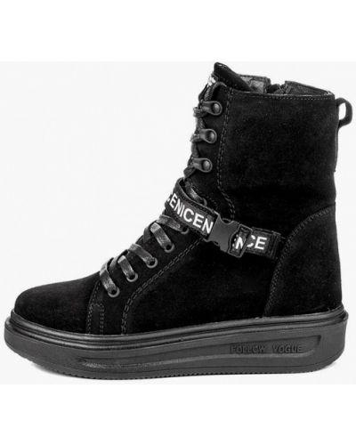Ботинки - черные My Day