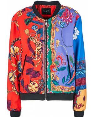 Куртка на молнии облегченная Desigual