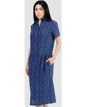 Синее повседневное платье Arber