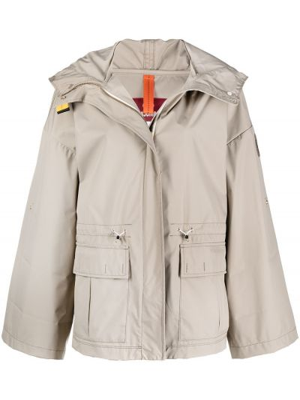 Куртка милитари Parajumpers