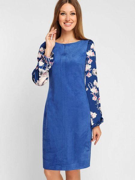 Платье осеннее синее Giulia Rossi