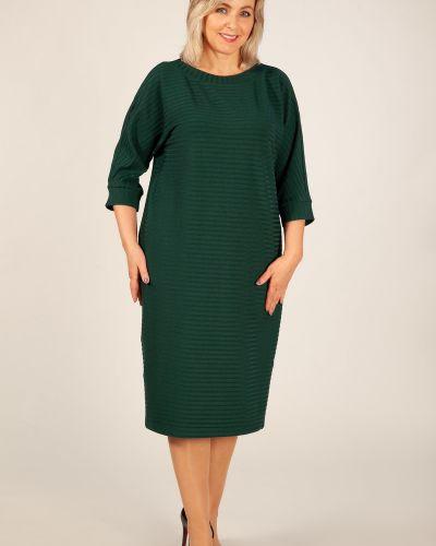 Платье миди в рубчик платье-сарафан милада