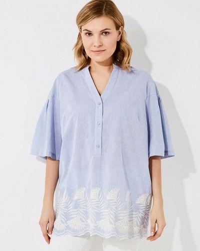 Голубая блузка Persona By Marina Rinaldi