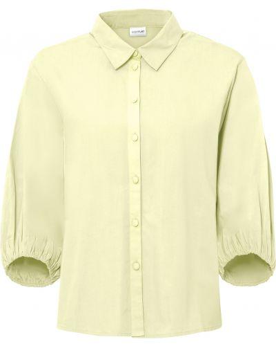 Желтая блузка оверсайз Bonprix