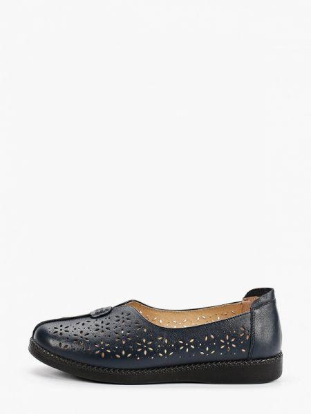 Кожаные туфли - синие Kari