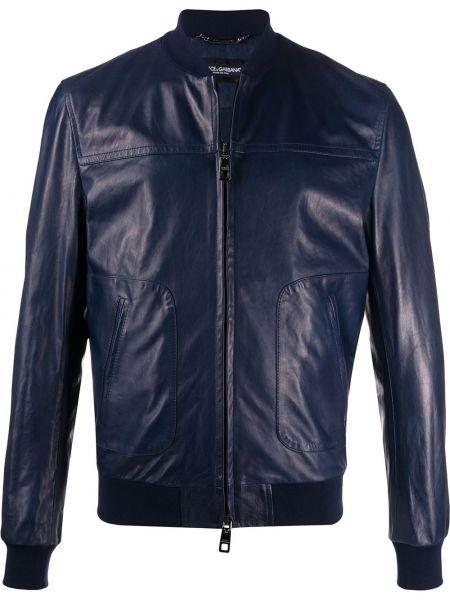 Кожаная куртка на молнии - синяя Dolce & Gabbana