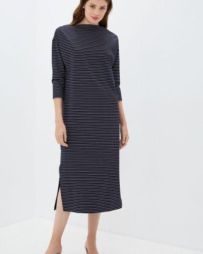 Базовое прямое синее платье Base Forms