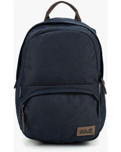 Синий рюкзак текстильный Jack Wolfskin