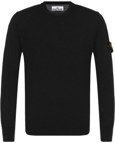 Черный свитер однотонный Stone Island