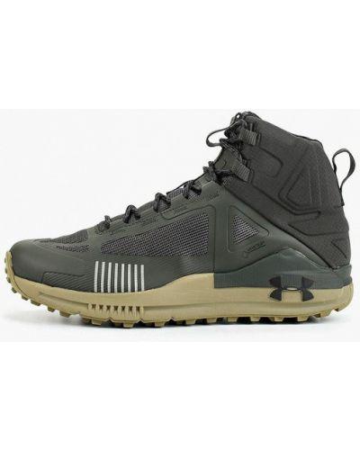 Треккинговые ботинки Under Armour