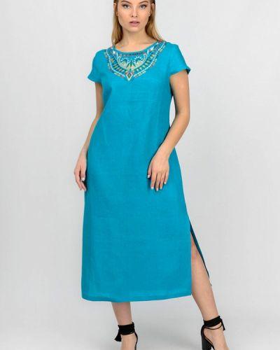 Бирюзовое платье Raslov