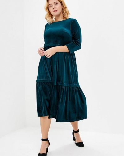 Вечернее платье осеннее зеленый Kira Mesyats