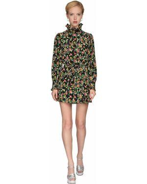 Платье макси с завышенной талией на пуговицах Marc Jacobs