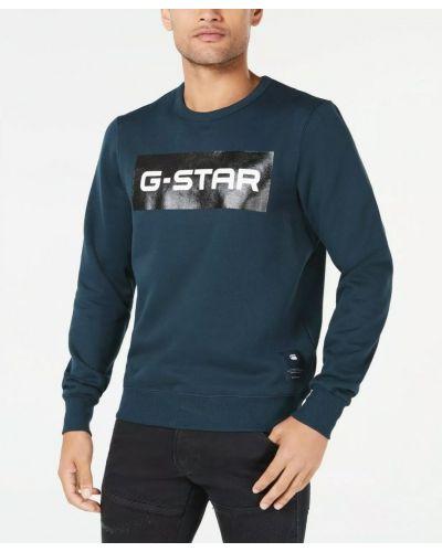 Флисовые брюки - зеленая G-star