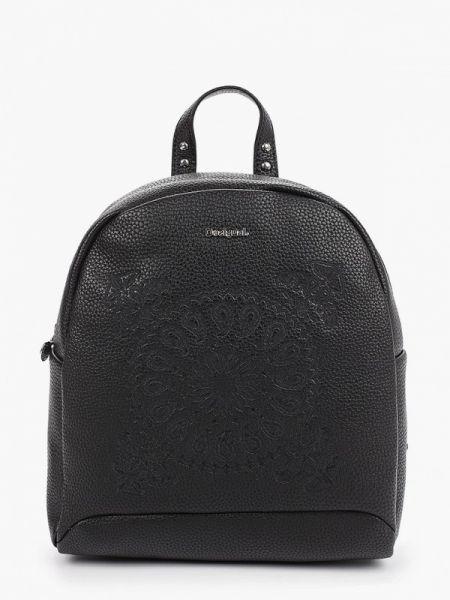 Рюкзак черный городской Desigual