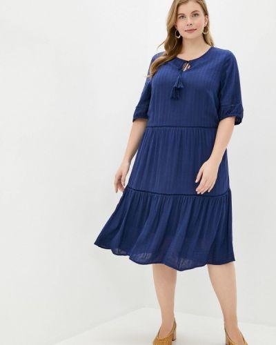 Повседневное синее повседневное платье Junarose