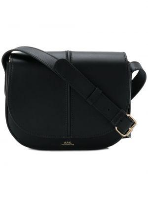Хлопковая черная маленькая сумка A.p.c.