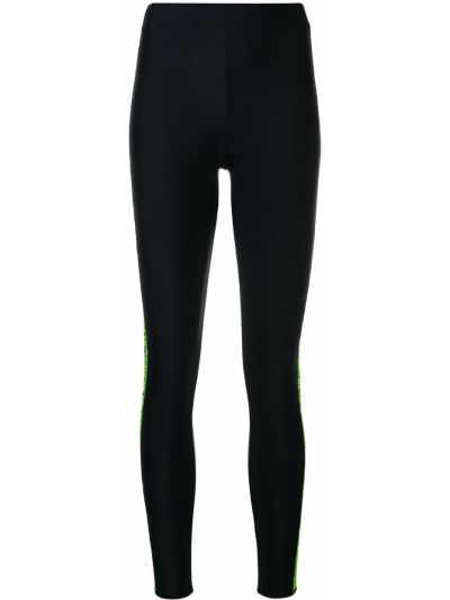Czarne legginsy materiałowe Gcds